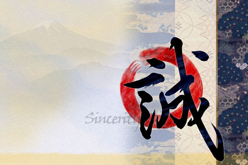 Beauty Beautiful desktop backgrounds inspired by Japanese Kanji