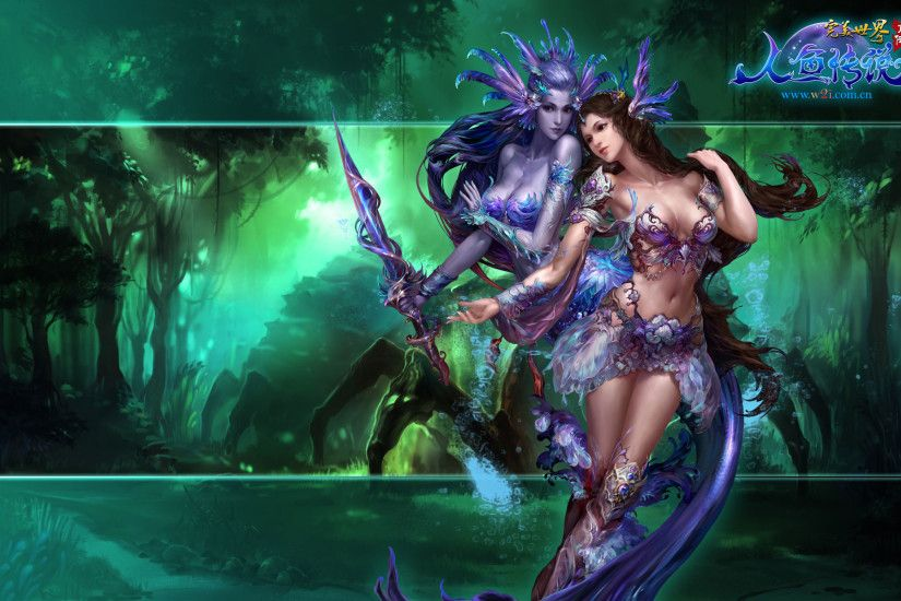 Perfect World: Rising Tide Wallpapers Update - MMORPG News - MMOsite.com