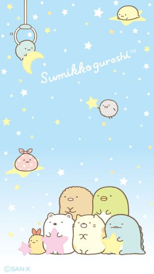 Sumiko Gurashi, Cute Cartoon Characters, Kawaii Background, Cute Drawings,  Kawaii Drawings,
