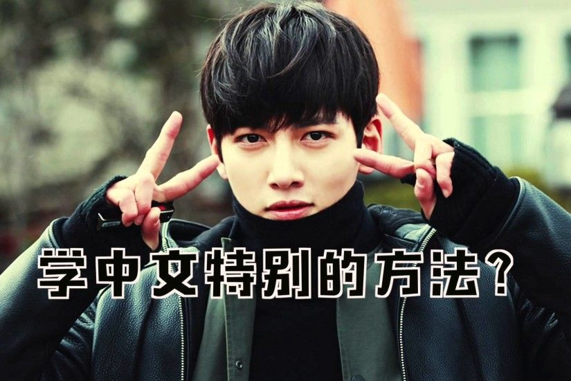 [Eng Sub] 20160120 橘子面会 Ju Zi Mian Hui - Ji Chang Wook interview - YouTube