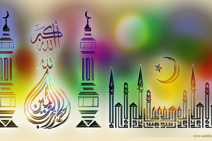 6. islamic-wallpapers-High-Resolution-Download6-600x338