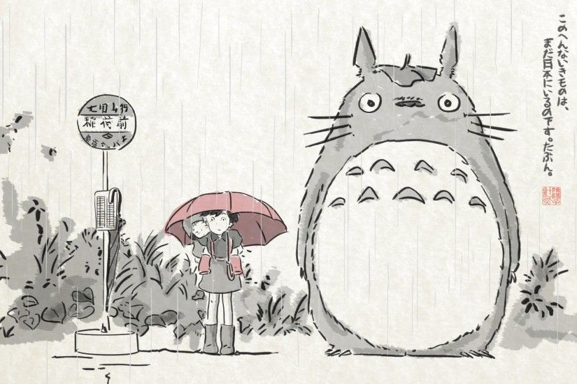 Red Japanese Wallpaper 2064x1296 Red Japanese Totoro Ink Digital 2064x1296