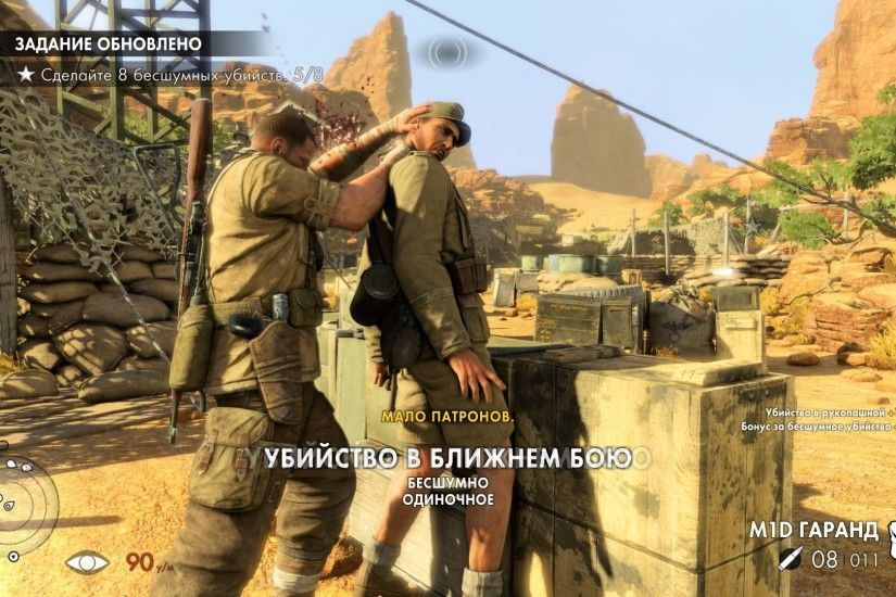 SNIPER ELITE III shooter military weapon gun tactical stealth (47) wallpaper  | 1920x1080 | 381432 | WallpaperUP