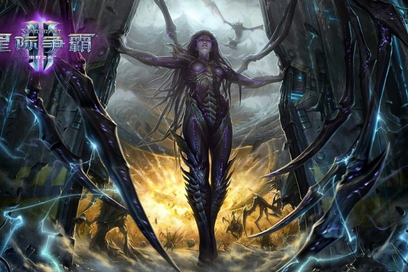Queen of Blades Sarah Kerrigan, Wallpaper,exquisite