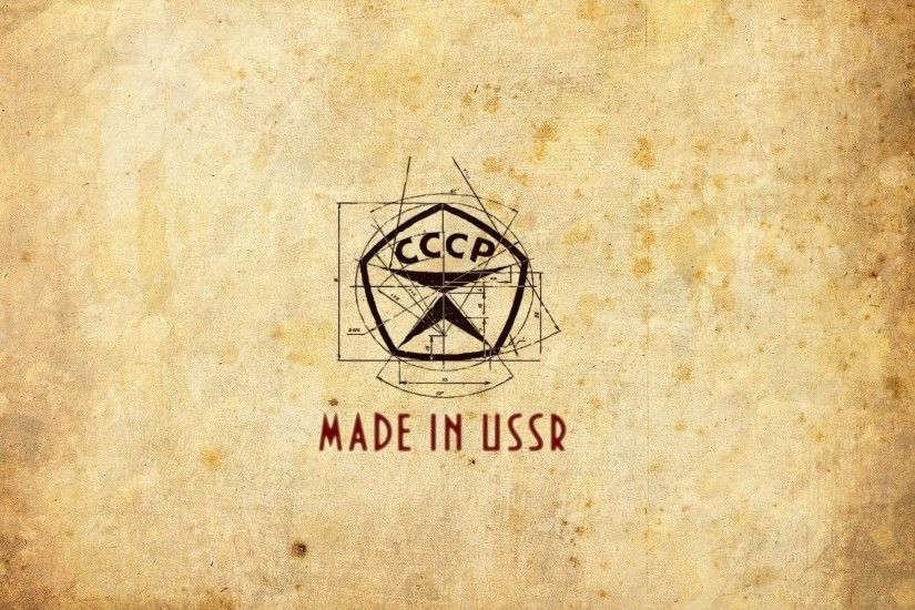 made in ussr made in the ussr mark