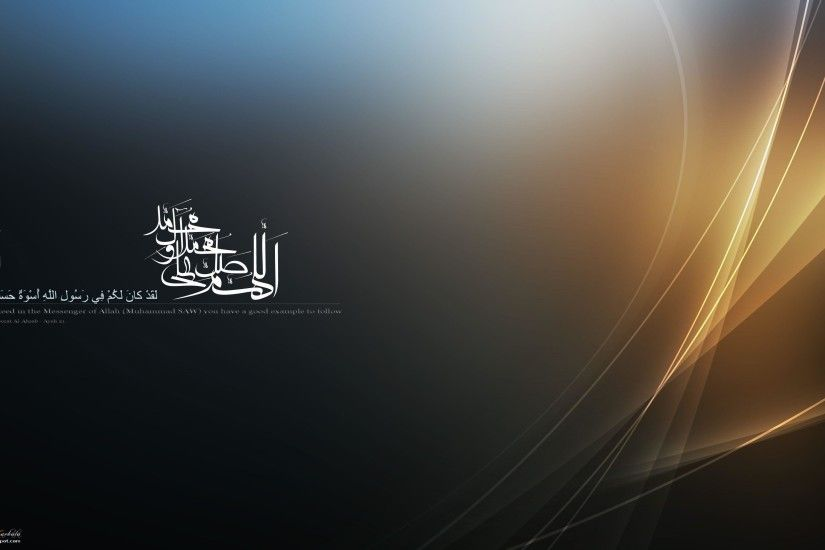 Islamic Background Wallpaper – HD Backgrounds Pic