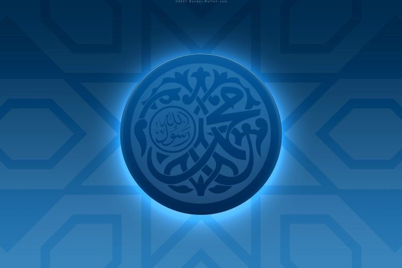 HD Islamic Pictures - HD Wallpapers Backgrounds of Your Choice Jumma  Mubarak to All http://www.quranreading.com/ - Live ...