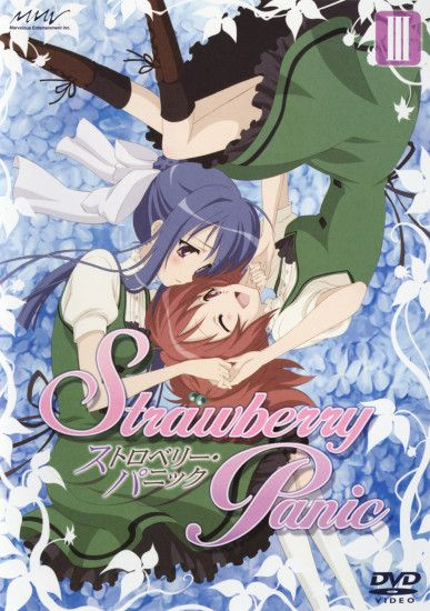Strawberry Panic! download Strawberry Panic! image